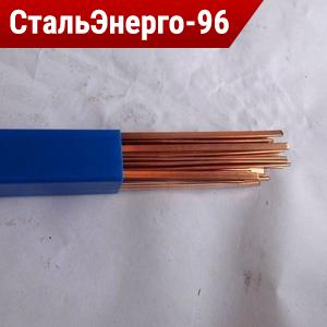 Электроды для сварки бронзы